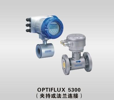 <b>科隆OPTIFLUX 5300电磁流量计</b>